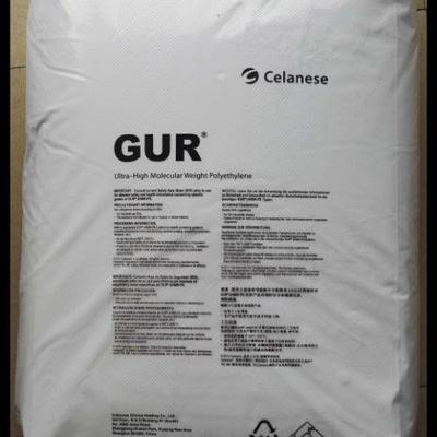 UHMWPE塞拉尼斯GUR 4120微粉