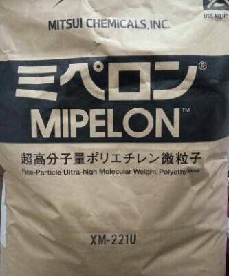 橡胶,涂料耐磨添加剂UHMWPE三井化学XM-221U