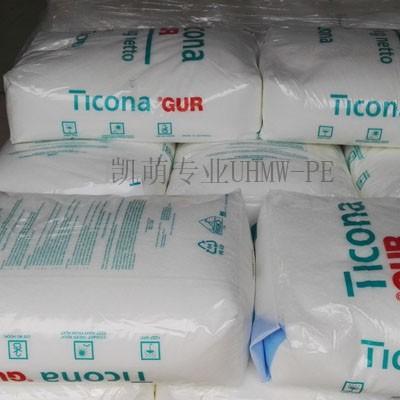 泰科纳GUR 5113可注塑超高分子量聚乙烯颗粒