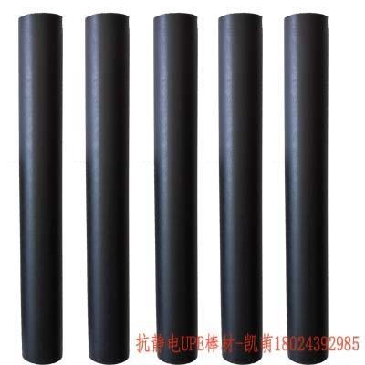 防静电,抗静电UPE棒材,板材,超耐磨,不脱色UPE棒材