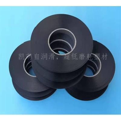 超耐磨UPE薄膜/片材